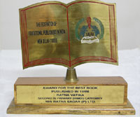 Ratna Sagar - Awards for the best book published in 1998 Ratna Vatika