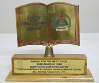 Ratna Sagar - Awards for the best book published in 1998 Ganit Desh Aur Anya Natak
